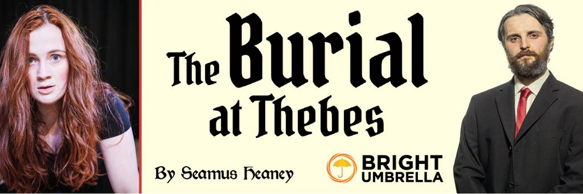 The Burial at Thebes Title Image